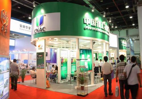 中国农化展台设计