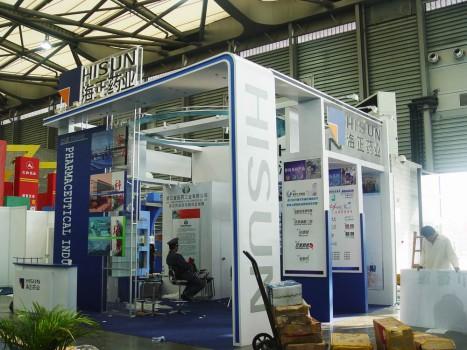 HISUN展台设计