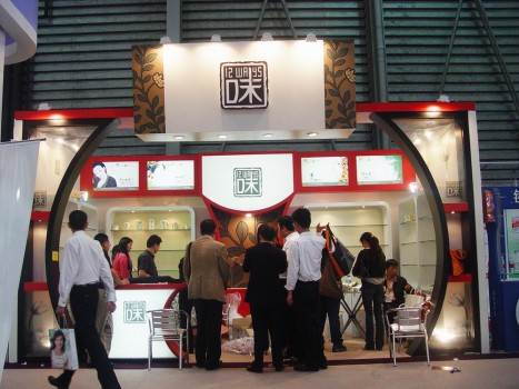 CHINA SHENGHUO展台设计
