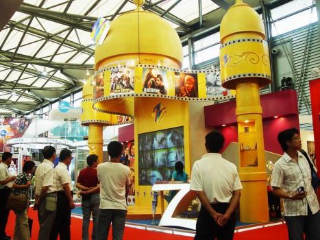 zee-tv展台设计