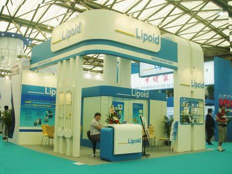 Lipoid展台设计