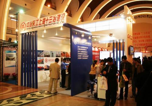 上海十三冶展台设计