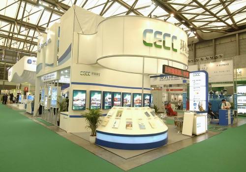 CECC展台设计