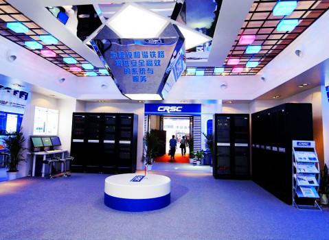 中国通号展台设计