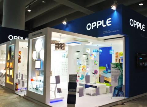 欧普照明展台设计