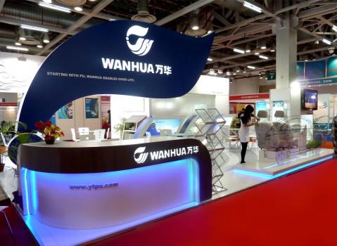WANHUA展台设计