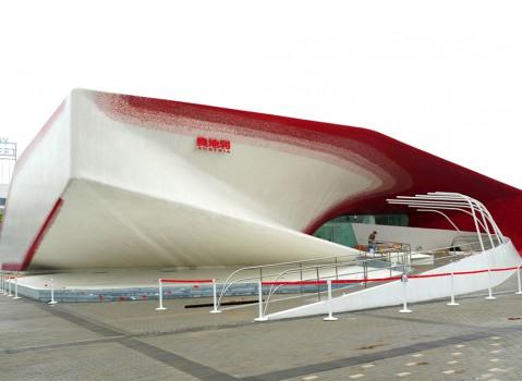 奥地利馆展台设计