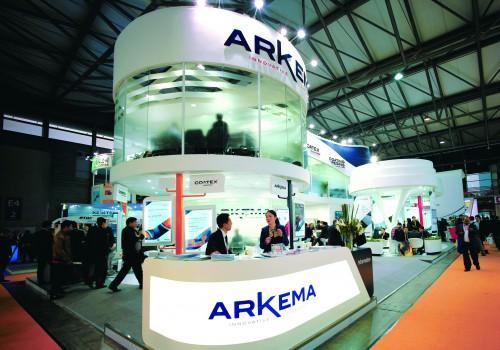 阿科玛展台设计