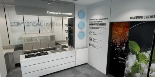美的智能厨房展台设计