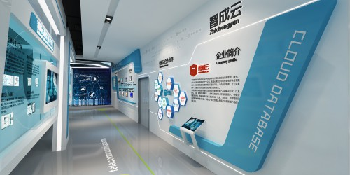 中国科学院计算技术研究所展台设计