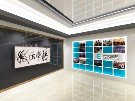 光大国际展台设计