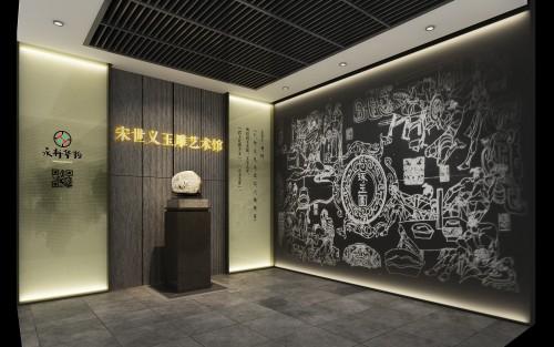 北京前门非遗文化产业园展台设计