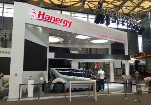 Hanergy展台设计