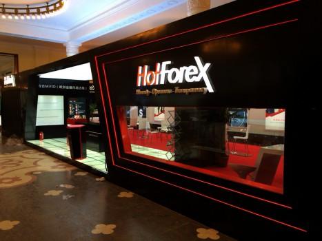 HotForex展台设计