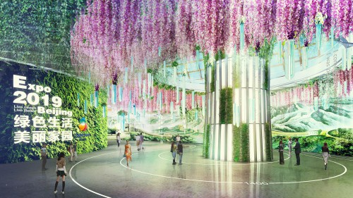 2019 Beijing World Horticultural Expo China Pavillon
