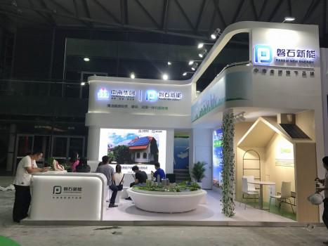 磐石新能源展台设计