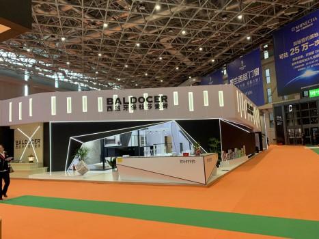 加德尼亚展台设计