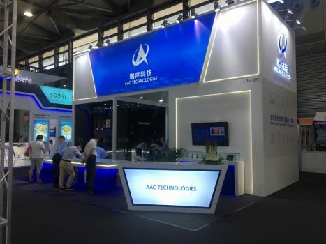 瑞声声学科技(深圳)有限公司