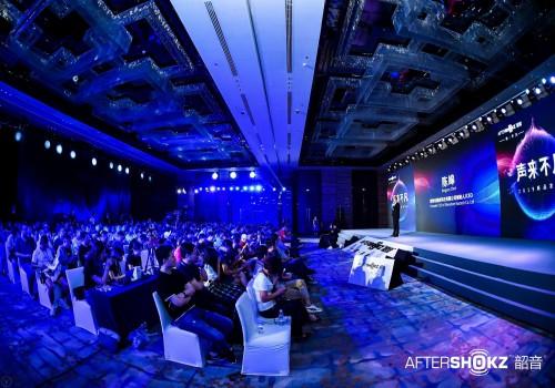 韶音科技展台设计