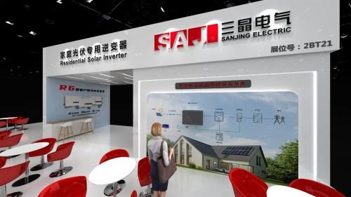 广州三晶电气股份有限公司