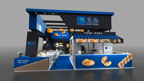 广州森农展台设计