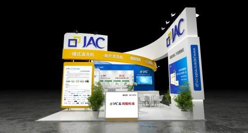 上海翔益贸易发展有限公司JAC