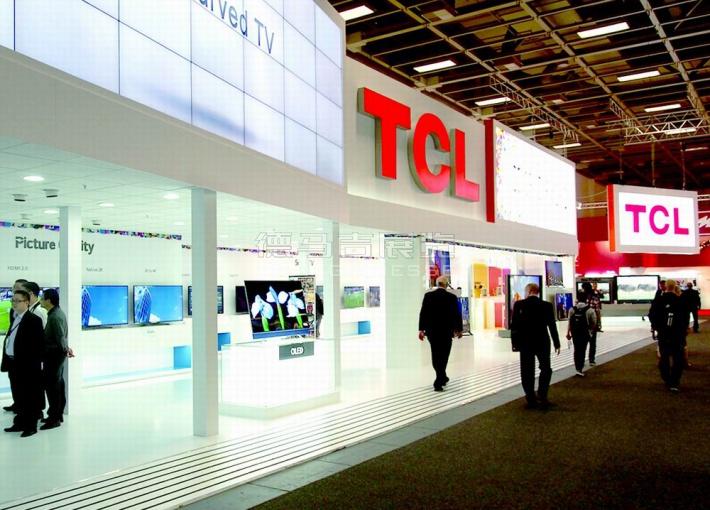 TCL集团股份有限公司展台搭建设计