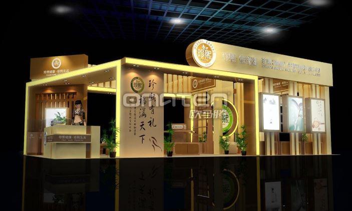 北京会展公司