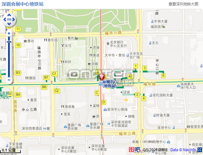 深圳会展中心地铁